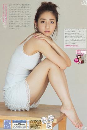 堀田茜のお宝エロ画像|水着グラビアはあるのか調査した総まとめ