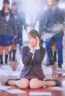 宇垣美里(28)の女教師コスプレ姿がAVみたいでぐうシコww【エロ画像】