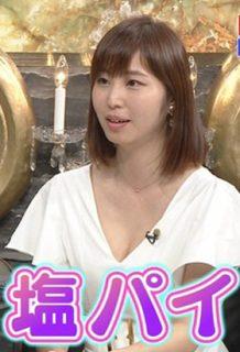 塩地美澄アナ(37)のノーブラGカップ出演の有吉反省会がエロいww【エロ画像】