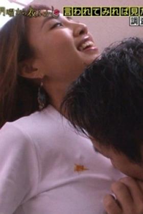 青山めぐ(30)の乳首舐めみたいなキャプがエロいww【エロ画像】