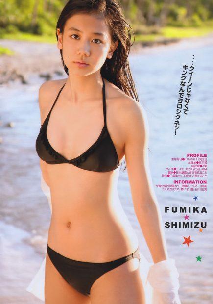 清水富美加(24)の水着グラビアが久々に見るとエロいww【エロ画像】