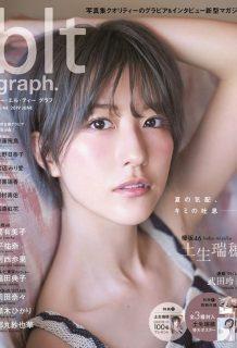 欅坂46土生瑞穂(21)のショートカット美女のセクシーグラビアがエロいww【エロ画像】