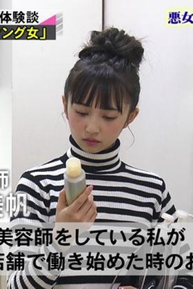 小宮有紗(25)のスカッとジャパンのキャプがエロカワww【エロ画像】