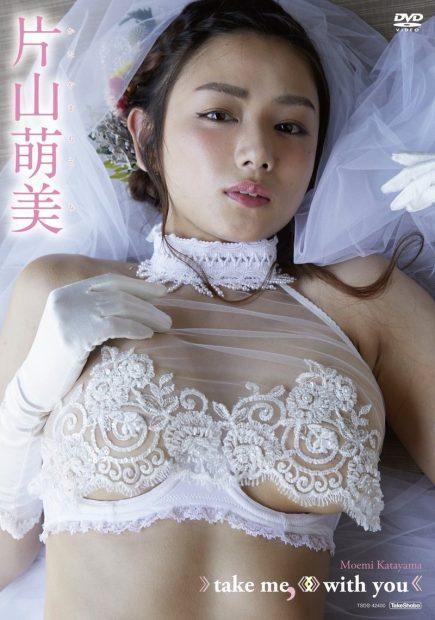 片山萌美(28)の最新イメージDVDがクッソエロいww【エロ画像】