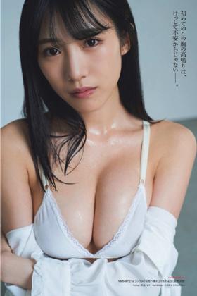 NMB48横野すみれ(18)の初ソロの水着グラビアが細身巨乳でぐうシコww【エロ画像】