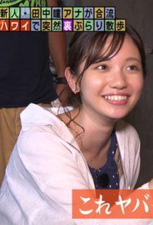 田中瞳アナ(22)の最新モヤさま就任のエロキャプ画像ww【エロ画像】