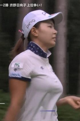 女子ゴルファー渋野日向子(20)の着衣巨乳がエロいww【エロ画像】