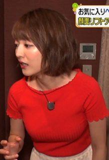 滝菜月アナ(26)の着衣ニットおっぱいが強調されててエロいww【エロ画像】