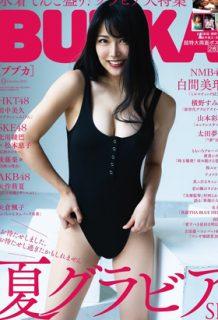 白間美瑠(21)の最新ハイレグ水着グラビアがぐうシコww【エロ画像】