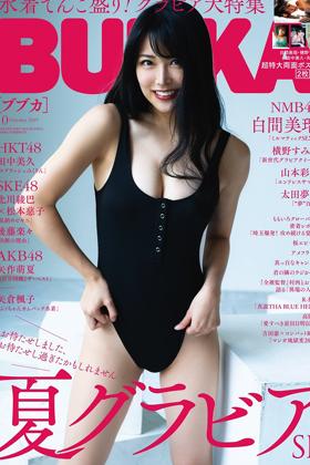 白間美瑠(22)の過激なハイレグ水着グラビアがぐうシコww【エロ画像】