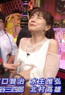 田中みな実(32)の乳首で感じるアヘ顔がぐうシコww【エロ画像】