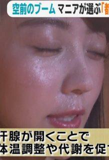 上野愛奈アナ(28)のサウナが汗びっしょりでエロいww【エロ画像】