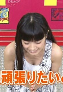 miwa(29)がデキ婚したのでお宝胸チラ谷間で抜こうww【エロ画像】