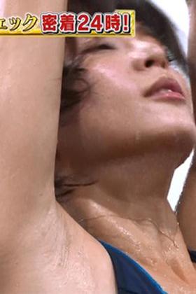 釈由美子(41)の汗ダラダラキャプがエロいww【エロ画像】