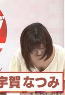 宇賀なつみアナ(33)の最新姿や胸チラ谷間がエロいww【エロ画像】
