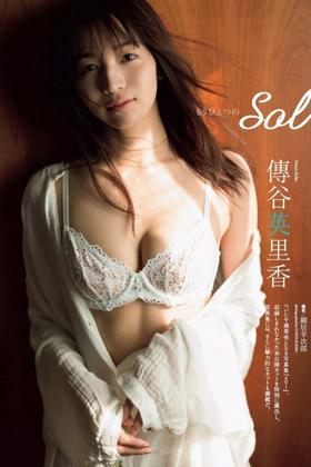 傳谷英里香(23)のTバック美尻も拝める写真集がぐうシコww【エロ画像】