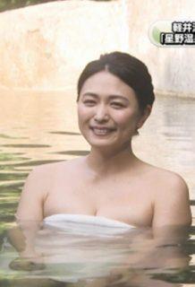 川村ゆきえ(33)の最新胸チラ谷間の入浴ロケがエロいww【エロ画像】
