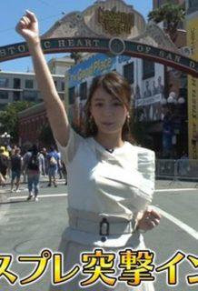 宇垣美里(28)の着衣おっぱいの横乳がエロいww【エロ画像】
