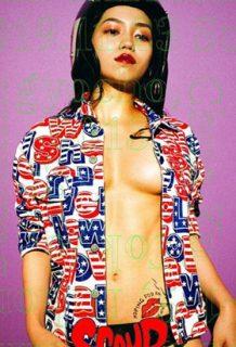 元AKB48田野優花(22)の写真展のセミヌードの美乳がエロいww【エロ画像】