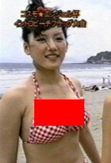 """綾瀬はるかさんの""""黒歴史""""10代でこの乳はヤバいやろぉwww(エロ画像)"""