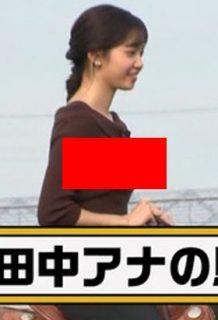 田中瞳アナ、乗馬して着衣ニットおっぱいを見せつけるww【エロ画像】