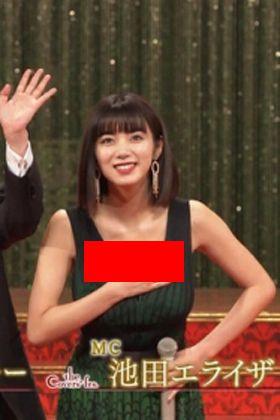 池田エライザさん、大胆ドレス姿でおっぱいポロリ・・・歌が全く入ってこないwww【エロ画像】