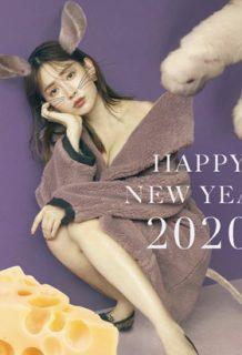 小嶋陽菜さん、今年もエロ年賀状と誕生日にシコらせてしまう・・・おっぱいアピがたまらんww【エロ画像】