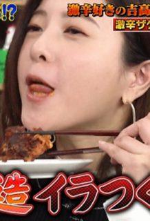 吉高由里子さんのヌードで久々抜きたくなる最新激辛舌ペロキャプ画像www【エロ画像】