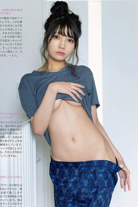 似鳥沙也加さん、ハミ乳連発「お家デート」がセックス不可避過ぎるwww【エロ画像】