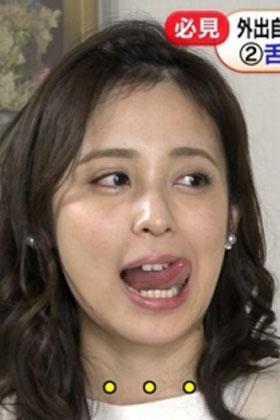 久慈暁子アナ、AV出演レベルのフ●ラチオ映像を提供してしまうwww【エロ画像】