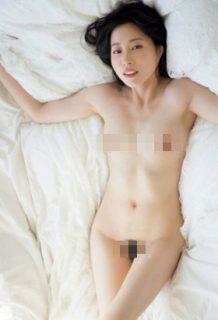 元モー娘。福田明日香さん、ヘアヌード解禁で晒した乳首とマ●コがコチラ・・・【エロ画像】