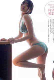 吉永アユリさん、ウルトラマンヒロインが脱ぐwww初水着がぐうシコwww【エロ画像】