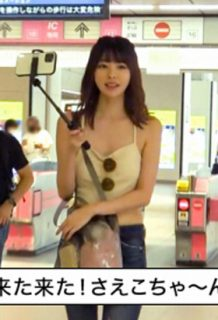 三重から上京した美人女子大生のさえこさん、ホテルでガチパコセクロスwww