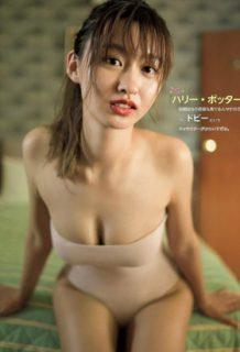 佐藤夕璃さん、現役YouTuberがガチ脱ぎで美乳エチエチボディ解禁www【エロ画像】