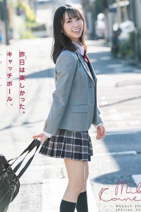 日向坂46金村美玖さん、制服グラビアでシコらせにくるwww【エロ画像】