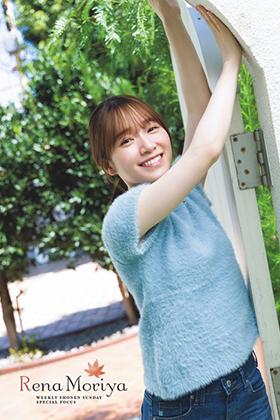 櫻坂46守屋麗奈さん、ソログラビアがカワイイので水着に期待www【エロ画像】